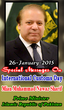 Special Messages On 26-January-2015 International Customs Day