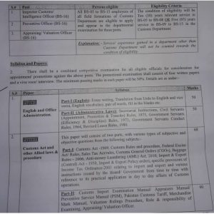 Rules and syllabus notified for promotion exams of