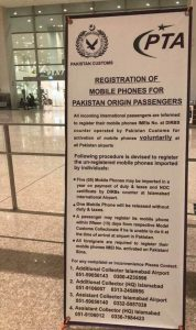 DIRBs counters setup at Pakistan airports